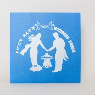Mississippi Records / Various - Ethiopian Wedding Songs LP