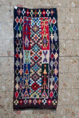 Souvenir du Maroc BOUCHEROUITE Nr19 2020