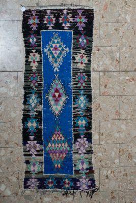 Souvenir du Maroc BOUCHEROUITE carpet Nr7 2020
