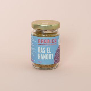 Arabica ras El Hanout Spice 40g