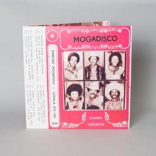 Analog Africa Mogadisco - Dancing Mogadishu (Somalia 1972-1991)  LP