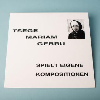 Emahoy Tsegue-Mariam Guebru Spielt Eigene Komposition LP