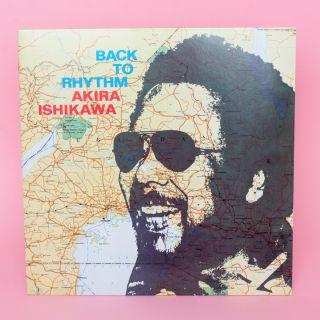 Mr Bongo Akira Ishikawa - Back To Rhythm LP