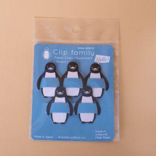 Sugai Clip Family Penguin