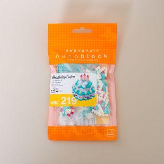 Nanoblock - Birthday Cake