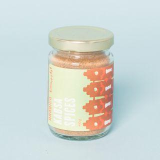 Arabica Kabsa Spices