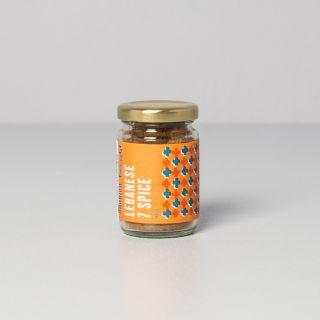 Arabica Lebanese 7 Spice